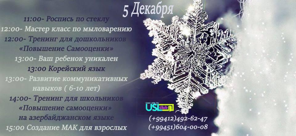 48958845_2156683564597263_164376442891665408_n