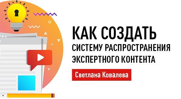bf_864_1x47x37497_92362_kovaleva06