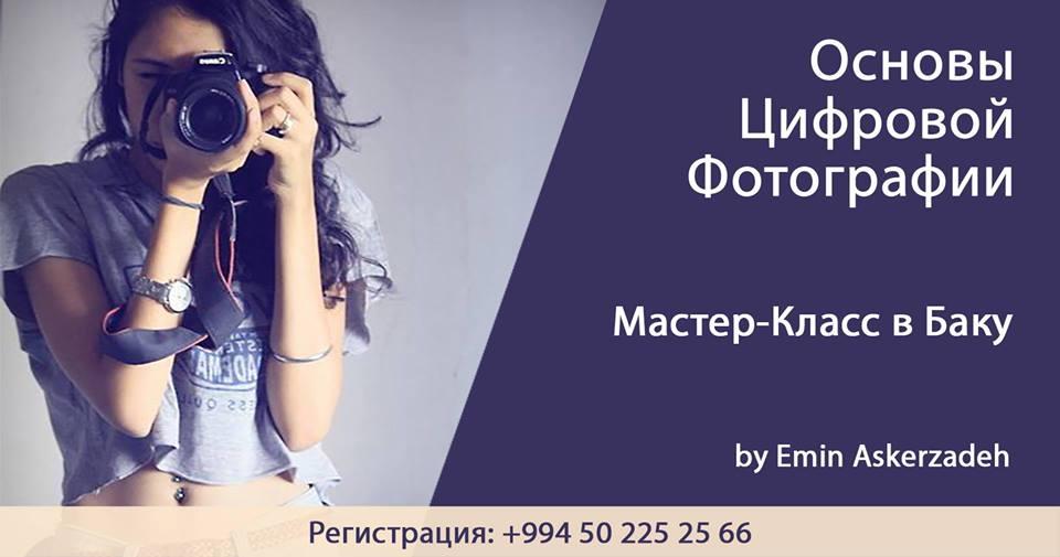 49426953_2452207188186272_2883888449830518784_n