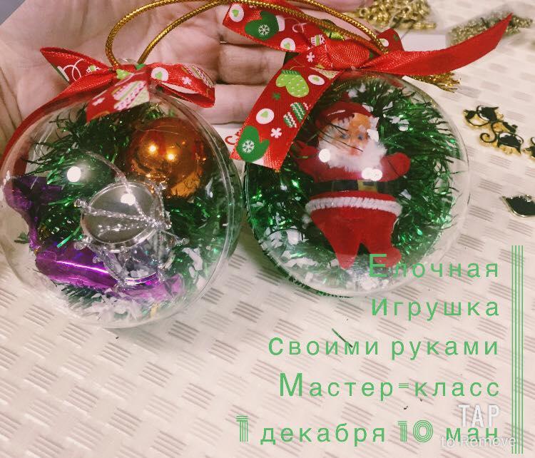 46804803_440735503125148_8256967321097076736_n