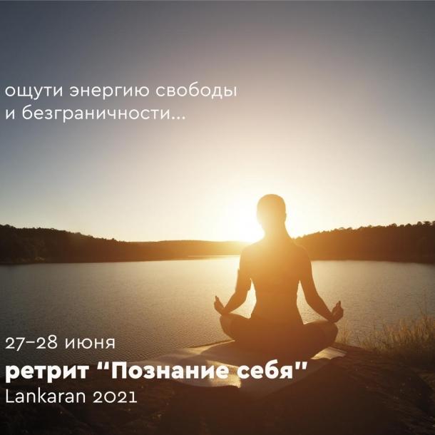 2021/06/17/3557125433221640.jpg